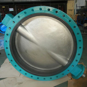 U-section Butterfly Valve, Ductile Iron, DN1200