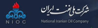 National Iranian Oil Company, NIOC, Iran